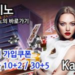 Casino Site Actual Time Software Application